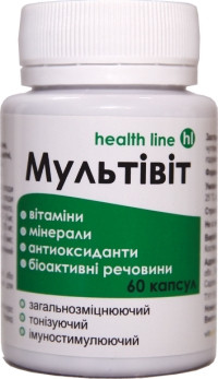 Мультивит, 60 капсул
