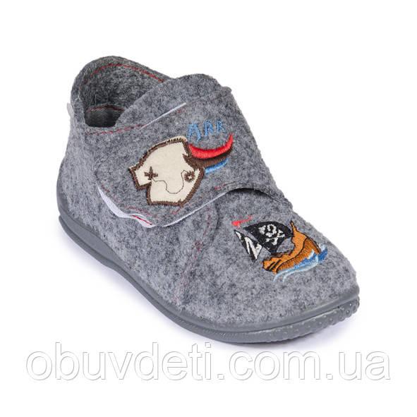 Теплые тапочки  для мальчика 24 (15,5 см) Zetpol Kuba gray 7149, фото 1