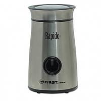 Кофемолка из нержавеющей стали 240Вт First FA-5485-3