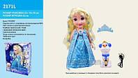 Кукла Фрозен Frozen 2171L  светятся волосы, муз, МРЗ, повторяет,