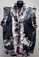 Жіноча натуральна жилетка з овечої вовни і шкіри (синя)
