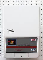 Однофазный стабилизатор навесной СНАН-10000-П, премиум 6,5 кВт