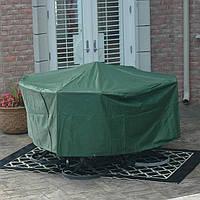 100x227cm водоустойчивый напольный комплект мебели для сада/крышка стола/укрытие/