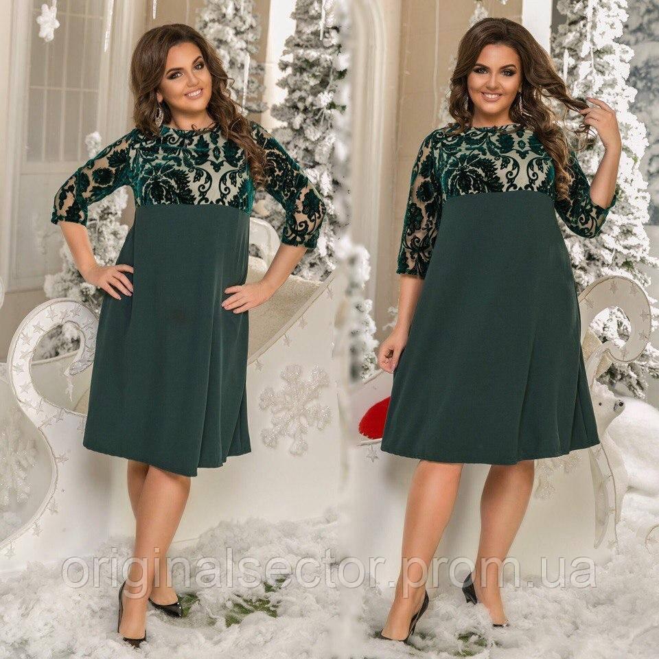 f28408a2f2a Вечернее женское платье с завышенной талией баталы - интернет-магазин
