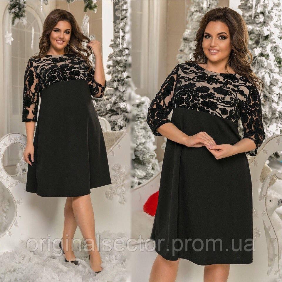 53baa5616bb Вечернее женское платье с завышенной талией баталы  продажа по ...