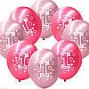 10закомплектРозовыйДевушка1-го дня рождения Печатные перламутровые шары Новогоднее украшение
