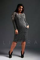 Красивое трикотажное женское платье-миди большого размера отделанное гипюром