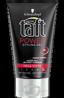 Taft Power Gel Гель для волосся мегасильної фіксації 150мл.