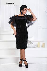 Платье батальное ат 1185 гл