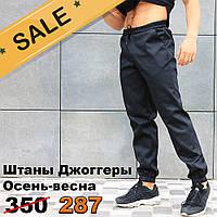 Штаны джогеры Quest Wear черные , фото 1