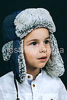 "Зимняя шапка ушанка для мальчика ""Матео"" (46, 48 р-ры)"