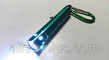 Брелок з ліхтариком і лінзою (2 режими, бічна кнопка), зелений