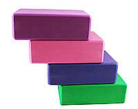Йога-блок/ блок для йоги, 23*15*7.6 см, разн. цвета