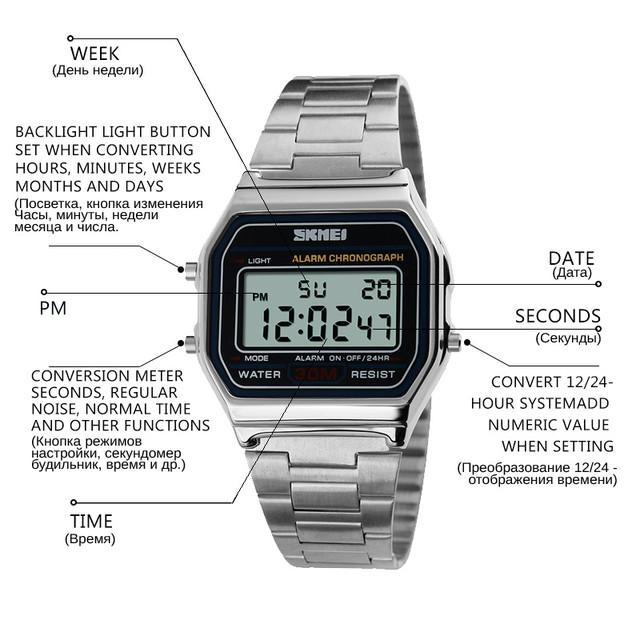 Функции наручных часов SKMEI 1123