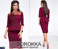 Красивое облегающее женское платье с вышитым узором из кружева