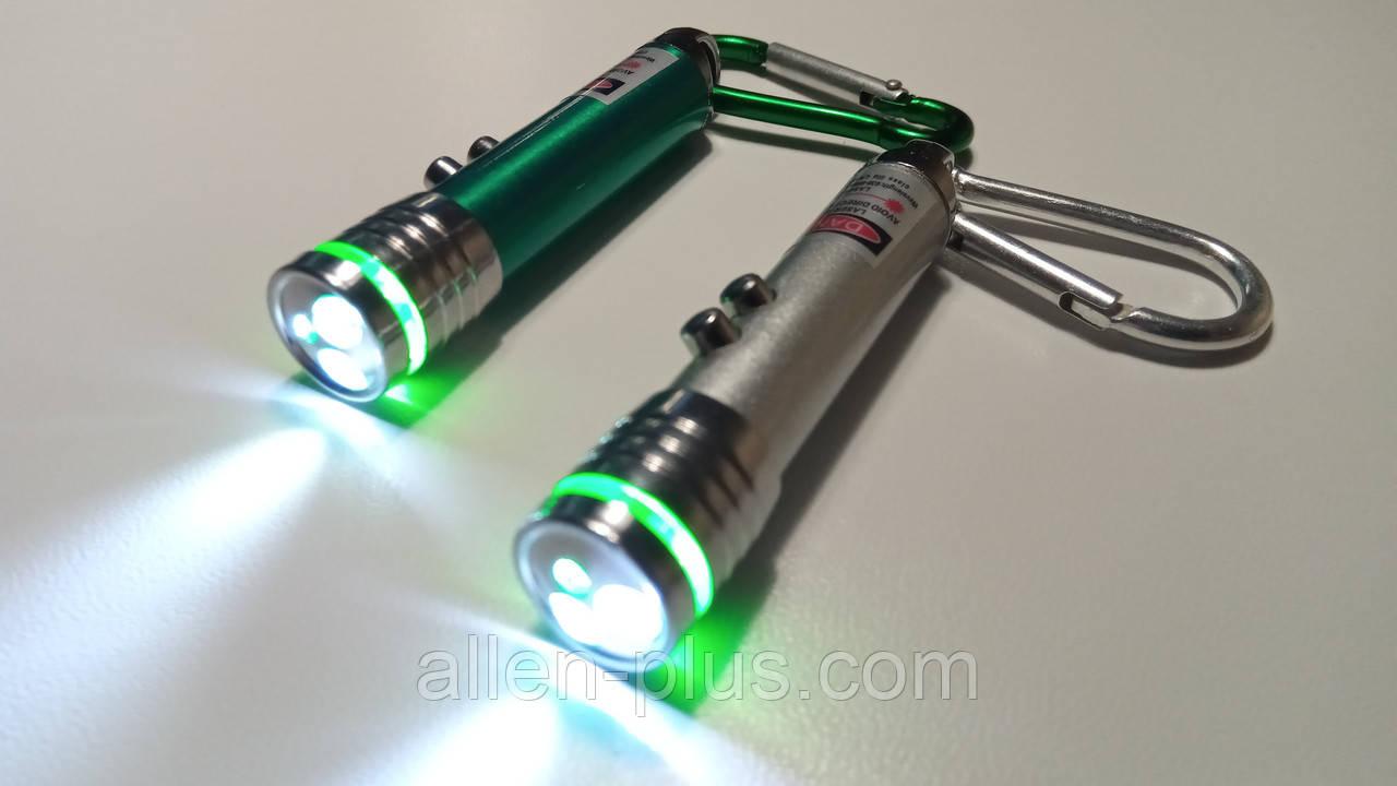 Брелок для ключей, фонарик-лазер, 3 в 1 (2 светодиода)
