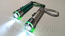 Брелок для ключів, ліхтарик-лазер, 3 в 1 (2 світлодіода)