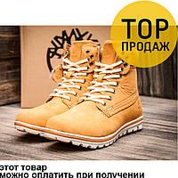 Женские зимние ботинки Timberland, на меху, желтые / ботинки женские Тимберленд, кожаные, модные