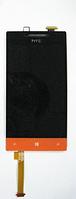 Оригинальный дисплей (модуль) + тачскрин (сенсор) для HTC Windows Phone 8S A620e (оранжевый | красный цвет)