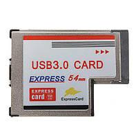 54 мм Express карты 2-х портовый USB 3.0 адаптер скорость передачи данных до 5gbps
