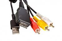 Шнур (кабель) SONY VMC-MD2 USB/AV