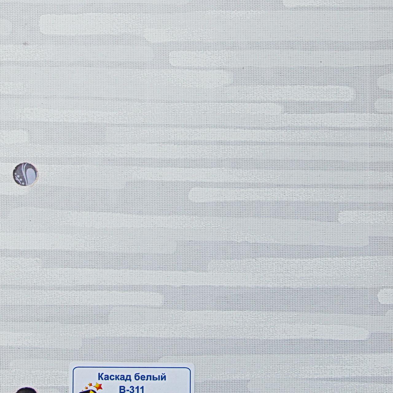 Рулонные шторы Ткань Каскад Белый