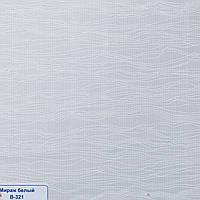 Рулонные шторы Ткань Мираж Белый