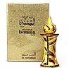 Lamsa Gold 12ml Al Haramain