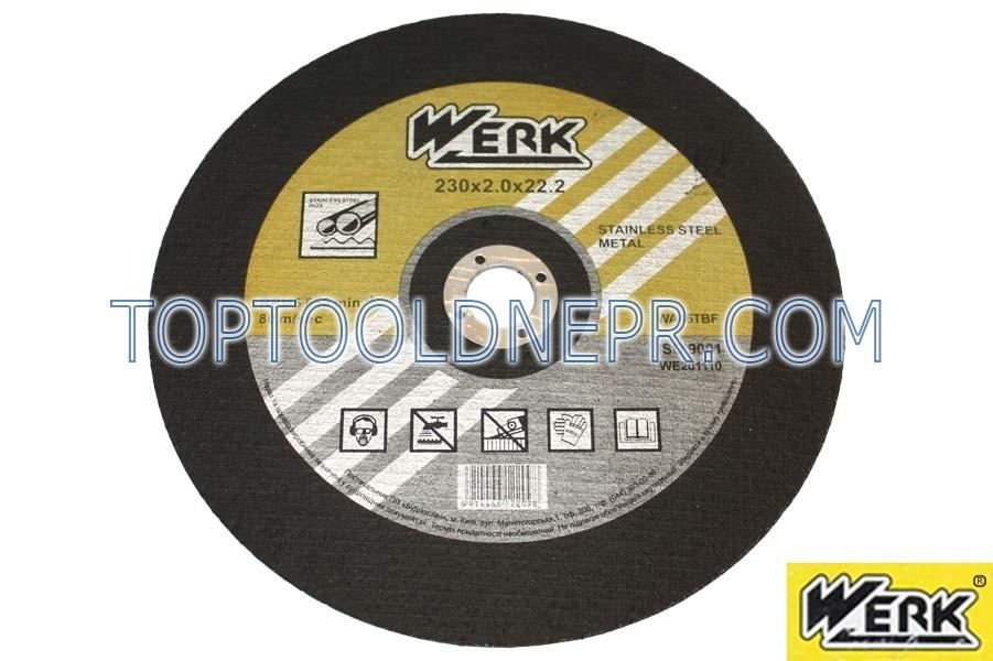 Круг отрезной по металлу WERK 230x2