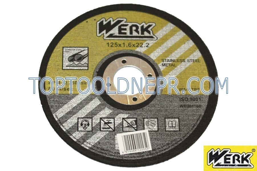 Круг отрезной по металлу WERK 125x1,6