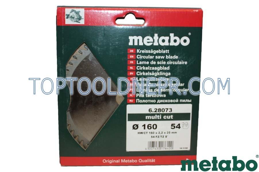 Пильный диск metabo 160x20x54Z