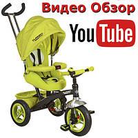 Детский трехколесный велосипед с ручкой Turbo Trike m3195 2a