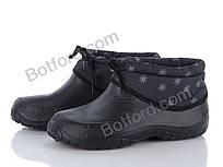 Галоши Selena 018 синие снежинка black