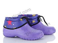 Галоши Selena 018 сиреневый звезды purple