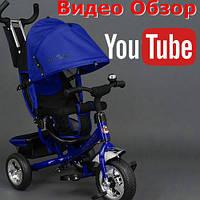 Велосипед трехколесный детский с ручкой Best Trike 6588 пена колеса синий