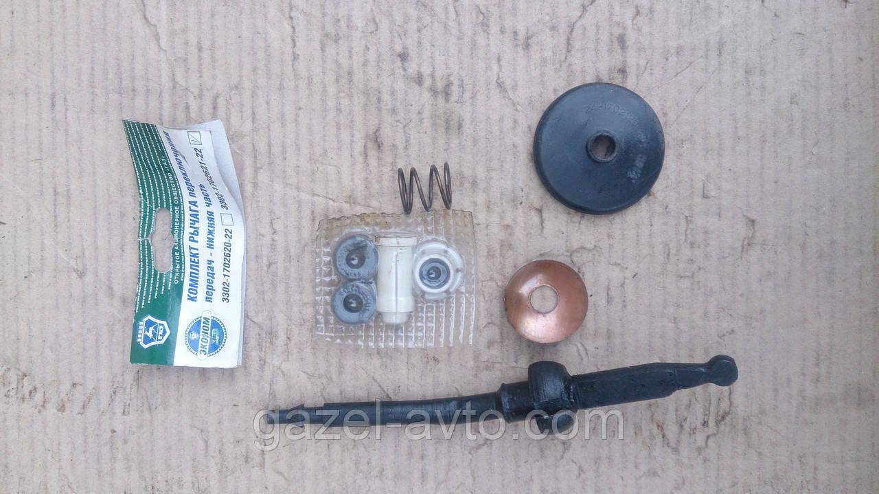 Рычаг переключения передач КПП (кулиса) Газель,Соболь (нижняя часть с р/к) Стандарт (пр-во ГАЗ)