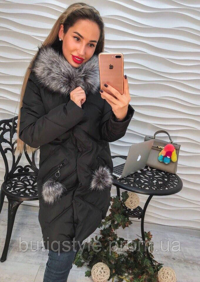 """Красивое теплое пальто с капюшоном и мехом синее и черное - """"Butiqstyle""""  интернет - магазин в Харькове"""