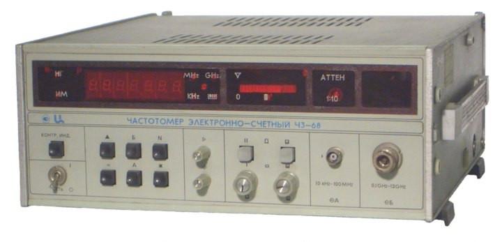 Частотомер Ч3-68 - Технотрейд в Киеве