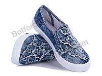 Слипоны женские Selena Shonex джинс чешуя blue