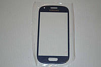 Стекло дисплея (экрана) для Samsung Galaxy S III Mini i8190 (темно-синий)