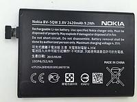 Оригинальный аккумулятор BV-5QW для Nokia Lumia 929 | 930