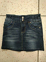 Детская юбка для девочки синяя 5-6лет