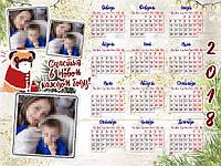 Календарь на с 2018 год с 3 Вашими фото