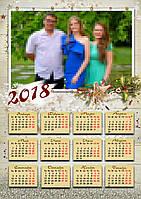 Календарь с фото на 2018 год