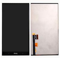 Оригинальный дисплей (модуль) + тачскрин (сенсор) для HTC One Max T6 | 803n | 803S | 809D | 8060 | 8088