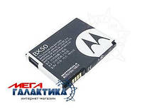 Аккумулятор  Motorola RAZR2 V8 2Gb Expreso / RAZR2 V8 Luxury Edition / RAZR2 V8 / RAZR2 V9 / U9 / ZN5 BX50 920 mAh  Li-ion Black Blister