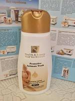 Мыло для интимной женской гигиены.250мл.Израиль health&beauty