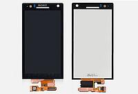 Оригинальный дисплей (модуль) + тачскрин (сенсор) для Sony Xperia S LT26i