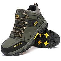MensBigSizeTrailHikingБотинки Водонепроницаемы Спортивная обувь без сундука на открытом воздухе