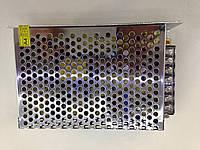 Блок питания металл LEMANSO для с/диодной ленты 60W 12V IP20 / LM826